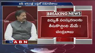 Chandrababu speaks in Assembly on allegations against Elec..