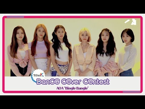 [1theK Dance Cover Contest] AOA _ Bingle Bangle(빙글뱅글) (mirrored ver.)