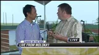 Molokai Ranch - Hawaii News Now Sunrise on the Road