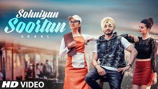 Sohniyan Soortan – Akaal