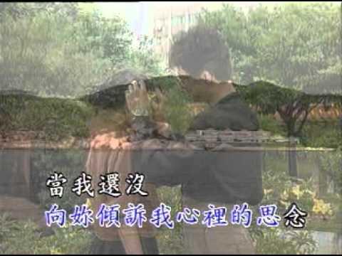 [ 懷舊金曲 ] 船歌 - 凌峰