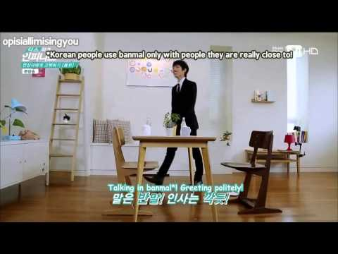 [ENG SUB] 140220 This is INFINITE E03 Part 1