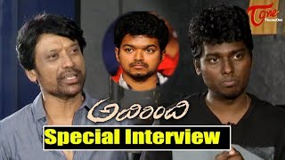 Director Atlee and Sj Surya Special Interview About Adirin..