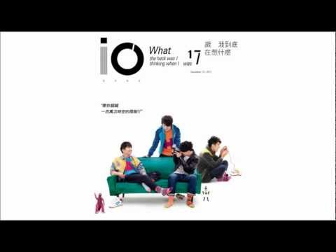 io樂團 - 忘了說的事 (完整版)