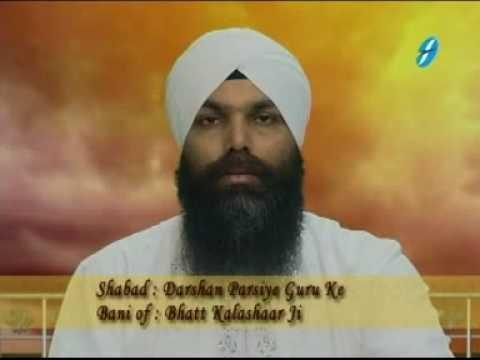 Darshan Parsiye Guru Ke - Bhai Niranjan Singh Ji (Jawaddi Kalan Wale)