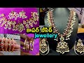 Wholesale  Light weight gold jewellery designs in copper based gold with prices II #kskhome