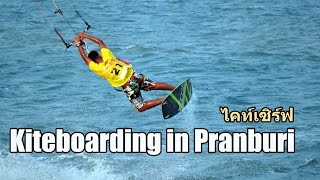 Kiteboarding in Pranburi