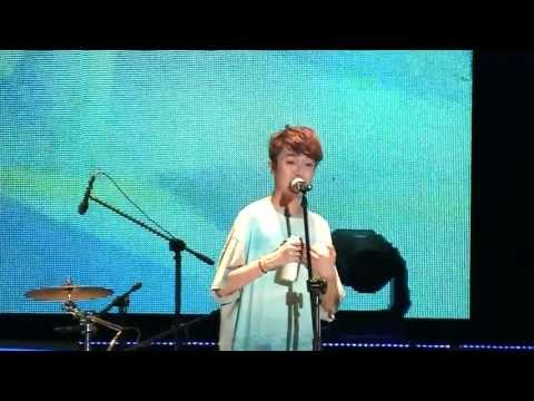 2013/07/04花蓮夏戀嘉年華-蘇打綠「我好想你」