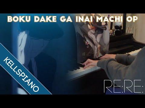 Rewrite (song)