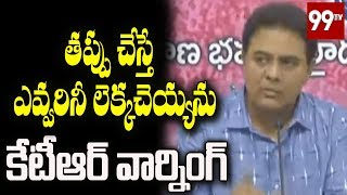 Minister KTR warns TRS Leaders..