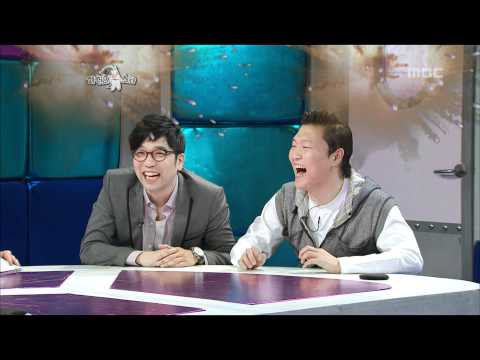 The Radio Star, Psy(1) #12, 싸이, 이적(1) 20101103