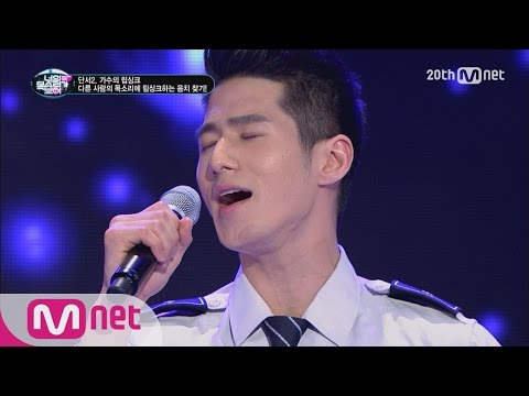 [ICanSeeYourVoice] Flowery Cop of Nampo-dong shows unexpected talnets of singing EP.09