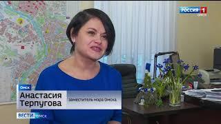 «Вести Омск», итоги дня от 15 декабря 2020 года