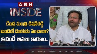 Special Story On Kishan Reddy Politics In Telangana- Insid..