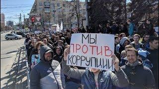 «Он нам не царь». Акции сторонников Навального по всей России