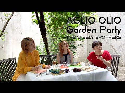 The Wisely Brothers - AGLIO OLIO Garden Party