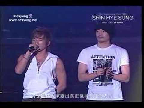 070811 Members in HyeSung's Concert