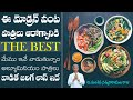 Which Cooking Bowls is Right For You ?   Safe Alternative Cookware   Dr Manthena Satyanarayana Raju