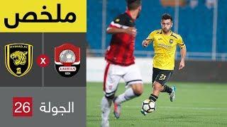 ملخص مباراة الرائد والاتحاد في الجولة الأخيرة من الدوري السعودي ...