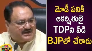 JP Nadda Press Meet Over TDP Rajya Sabha Members Joining I..