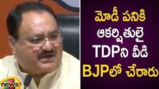 JP Nadda Press Meet Over TDP Rajya Sabha Members Joining I..