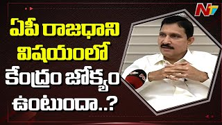 Face to face with MP Sujana Chowdary over three capitals i..