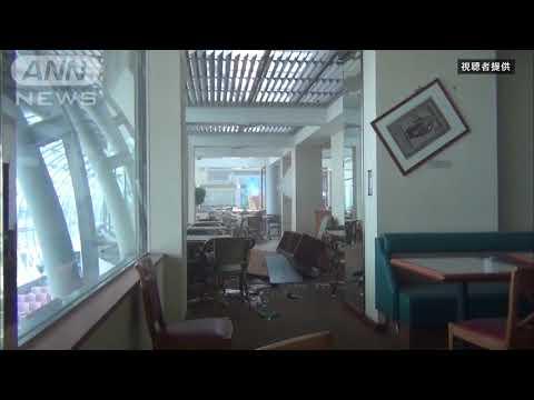 2011/03/11 東日本大震災 仙台空港での地震発生の瞬間~押し寄せる津波【まいにち防災】*津波映像が含まれています / Great East Japan Earthquake, Tsunami
