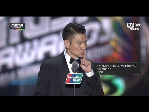 MAMA亞洲音樂大獎2014 劉德華頒年度專輯(EXO得獎)
