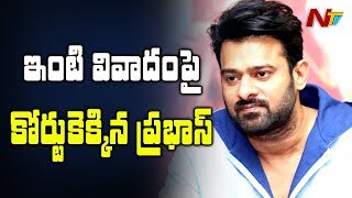 Actor Prabhas Files Petition in High Court..
