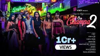 Oo Champa 2 - V BoY | Rap Song 2021 | Official Music Video | Kolkata New Rap Song | Nach Oo Champa