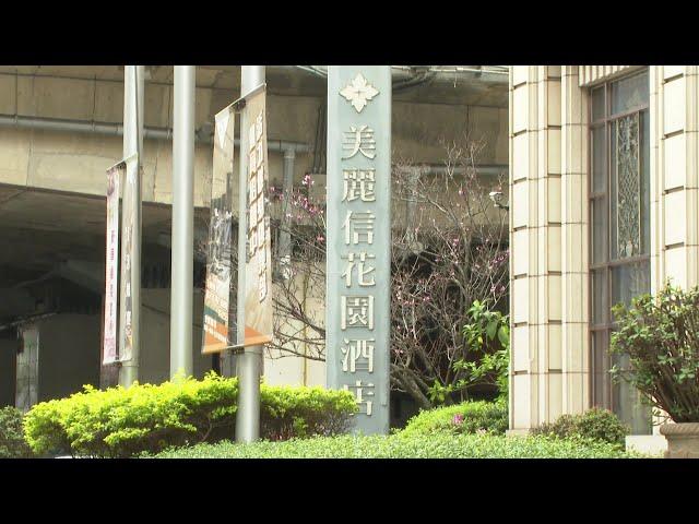 美麗華大飯店董座登欠稅榜首 達3.2億元