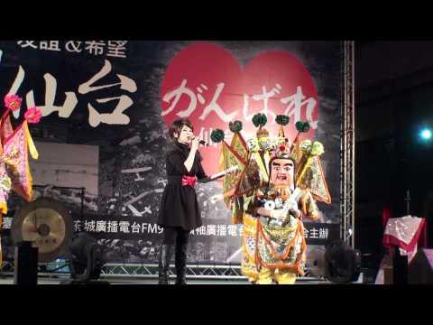 王彩樺-多謝照顧(20110325送愛到仙台)/9