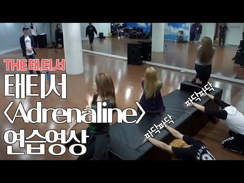 The 태티서 -  Ep.04 : 쇼케이스 전날 안무 연습실 - 태티서의 다리 찢기 신공!