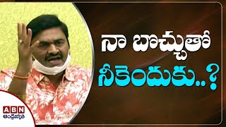 YCP MP Raghu Rama Krishna Raju controversial comments on Y..