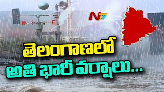 Heavy rains likely to hit Telangana..