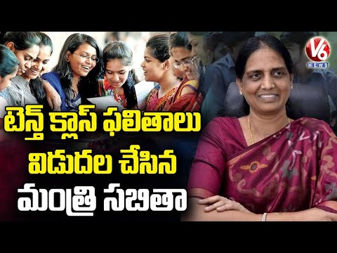 Minister Sabitha Indra Reddy releases SSC results