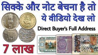अगर आप के पास भी है ऐसा 100 रुपये नोट