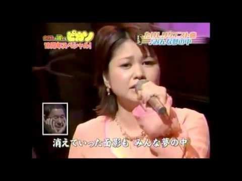 『みんな夢の中』 ☆  夏川りみ Rimi Natsukawa