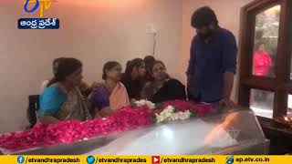 Actor Srikanth's Father Passes Away @ Hyderabad..