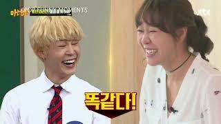 Khi BTS không thể ngừng cười