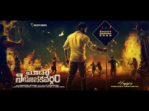 Macherla Niyojakavargam motion poster- Nithiin, Krithi Shetty