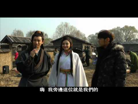 周杰倫【紅塵客棧 花絮】 Jay Chou behind-the-scene of
