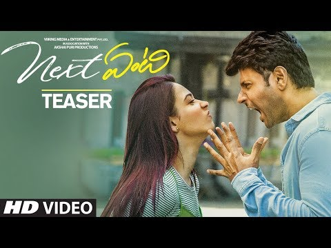 Next Enti Movie Official Teaser