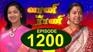 Vaani Rani - Episode 1200 - 02/03/2017