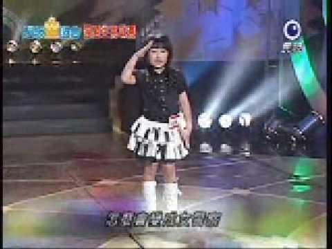 超卡哇伊活動女王精采表演   楊丞琳---慶祝