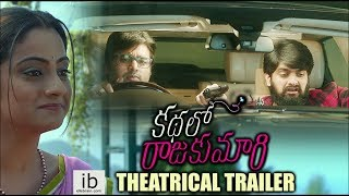 Kathalo Rajakumari theatrical trailer- Nara Rohith, Nagash..