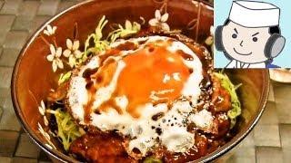 Pork and Egg Rice Bowl