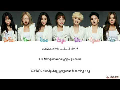 Unit G Red Band Girls - COSMOS Color Coded Lyrics [HAN/ROM/ENG]