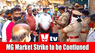 KGF VTV NEWS- MG Market Merchant's staged a Silent Protest- Leaders Opinion to Merchants