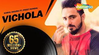 Vichola – Kamal Khaira